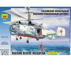 Сборная модель  Российский корабельный поисково-спасательный вертолет Звезда