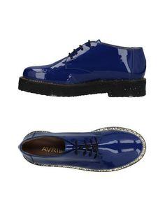 Обувь на шнурках Avril GAU