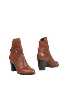Полусапоги и высокие ботинки Garrice