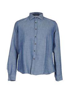 Джинсовая рубашка Sapore