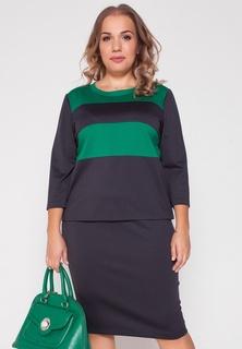 Комплект свитшот и юбка Eliseeva Olesya