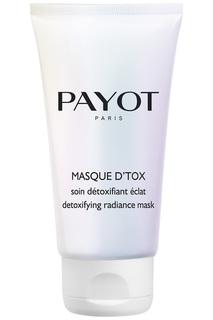 Очищающая маска-детокс 50 мл Payot