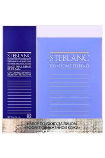 Набор «Эффект обнажённой кожи» STEBLANC