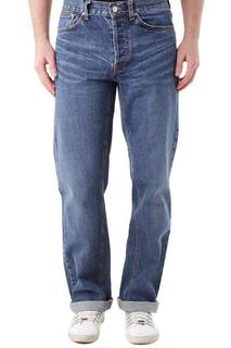 jeans HUSKY