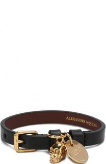 Кожаный браслет с подвесками Alexander McQueen