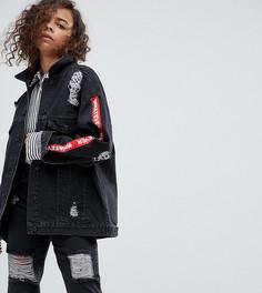 Джинсовая оversize-куртка с лентой на рукавах Kubban Petite - Черный