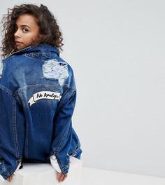 Джинсовая куртка на молнии с нашивкой No Apologies на спине Kubban Petite - Синий