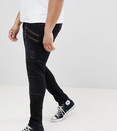 Черные выбеленные джинсы скинни с рваной отделкой ASOS PLUS - Черный