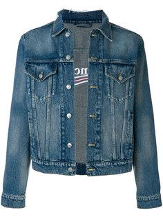 классическая джинсовая куртка  Balenciaga
