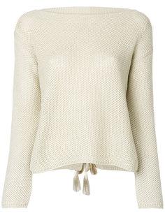 классический приталенный свитер  Forte Forte