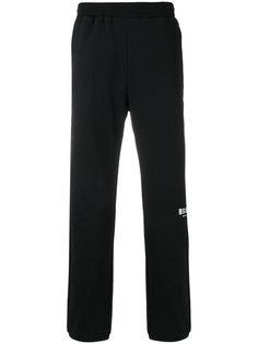 спортивные брюки с логотипом MSGM