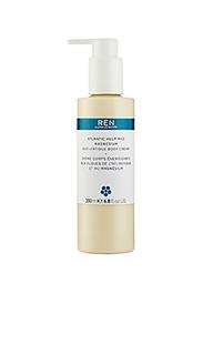 Крем для тела kelp and magnesium - REN Skincare