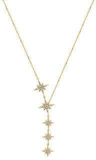 Ожерелье starburst - SHASHI