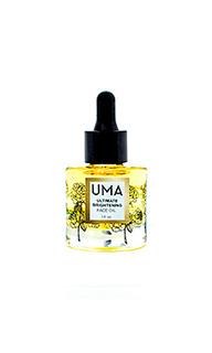 Масло для лица ultimate brightening - UMA