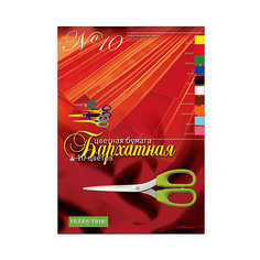 Набор цветной бумаги № 10 Альт А4, 10 листов (бархатная)