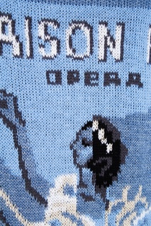 Голубой кардиган из шерстяного микса 7КА