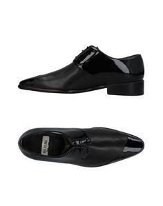 Обувь на шнурках PAL Zileri Cerimonia