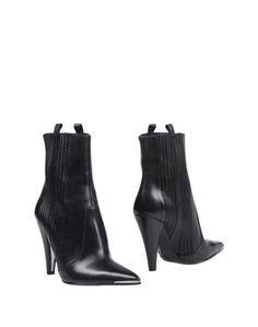 Полусапоги и высокие ботинки Sebastian