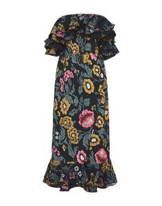 Платье до колена C/Meo Collective