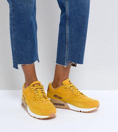 Замшевые кроссовки горчичного цвета с резиновой подошвой Nike Air Max 90 - Желтый