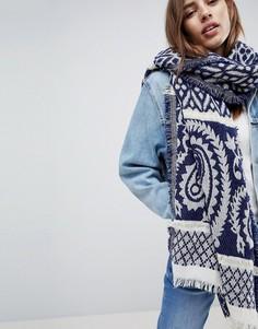 Серый вязаный шарф Ichi - Темно-синий