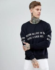 Свитшот с заниженной линией плеч и вышивкой Religion - Черный