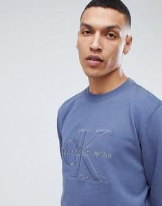 Свитшот с вышитым логотипом Calvin Klein Jeans - Синий