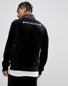 Черная велюровая спортивная куртка с логотипом сзади Sixth June - Черный