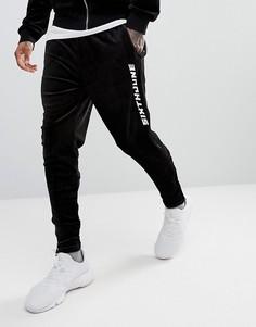 Черные велюровые облегающие джоггеры с логотипом Sixth June - Черный