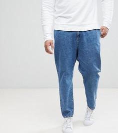 Голубые джинсы прямого кроя со складками ASOS PLUS - Синий