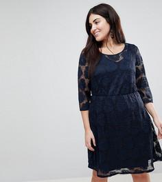 Короткое приталенное платье с кружевом Junarose - Темно-синий