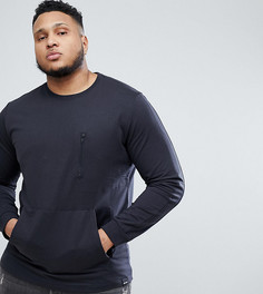 Свитшот с карманами Only & Sons PLUS - Серый