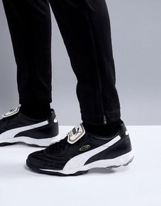 Черные кроссовки Puma King Astro Turf 17011901 - Черный