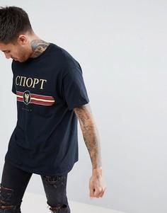 Черная футболка с надписью New Look - Черный
