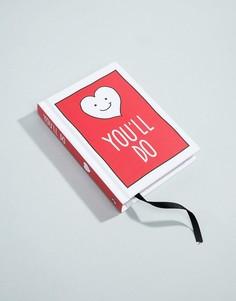 Книга Youll Do Valentines - Мульти Books