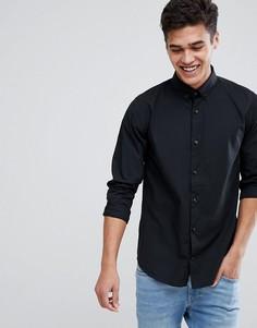 Рубашка узкого кроя на пуговицах Produkt - Черный