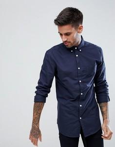Темно-синяя оксфордская рубашка New Look - Темно-синий