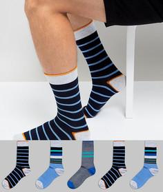 Набор из 5 пар носков в полоску Burton Menswear - Черный