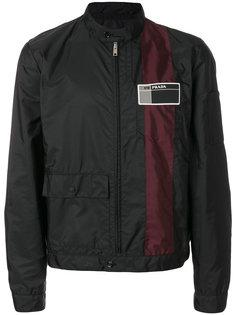 легкая куртка с контрастной полоской Prada