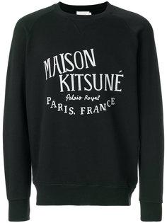 толстовка с принтом логотипа Maison Kitsuné