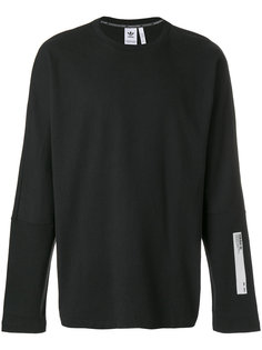 NMD sweatshirt Adidas Originals