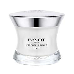 PAYOT Крем ночной для моделирования овала лица и повышения упругости кожи Perform Sculpt Nuit 50 мл