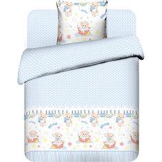 Детское постельное белье 3 предмета Василёк, Медвежонок, голубой