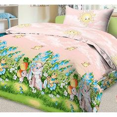 Комплект в кроватку Letto Ясли BG-22