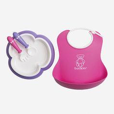 Набор для кормления BabyBjorn, розовый/лиловый