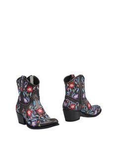 Полусапоги и высокие ботинки Sendra