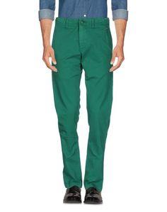 Повседневные брюки Boss Green