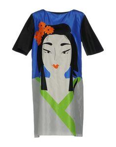 Короткое платье Giulia Rositani