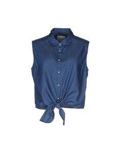 Джинсовая рубашка Silvian Heach