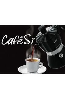 Гейзерная кофеварка на 1 чашку Pensofal